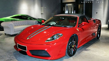 2010 Ferrari F430 Spider - Grrreat Condition