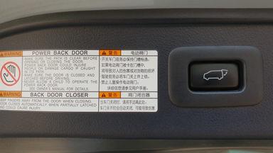 2015 Toyota Vellfire G ATPM - Mulus Terawat (s-5)