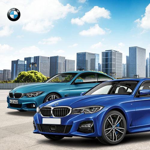 Paket Warranty Extend (BRI) & Paket Service Extend (BSI) BMW 3 Series & 4 Series