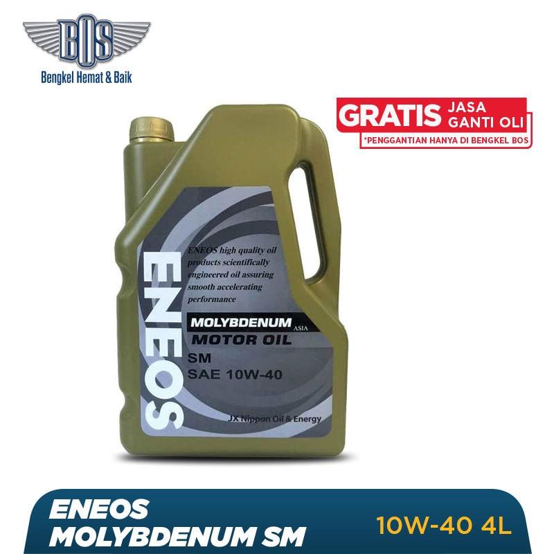 Paket Ganti Oli Eneos (4 Liter) + Gratis Jasa