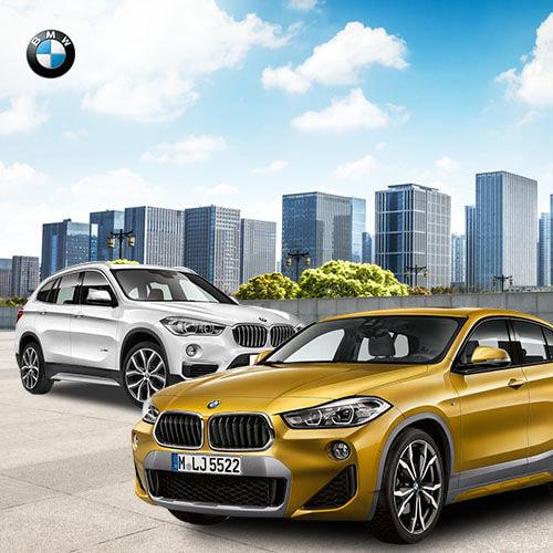 Paket Warranty Extend (BRI) & Paket Service Extend (BSI) BMW X1 & BMW X2