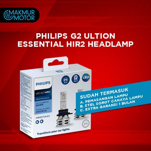 PHILIPS G2 ULTION ESSENTIAL HIR2 HEADLAMP