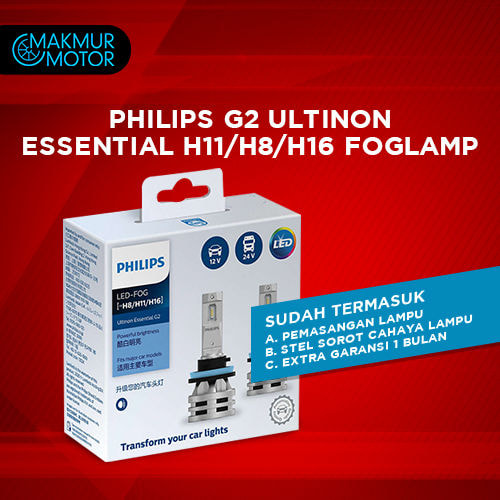 PHILIPS G2 ULTINON ESSENTIAL H11/H8/H16 FOGLAMP [ 6500K 12/24V 24W ]