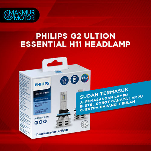 PHILIPS G2 ULTION ESSENTIAL H11 HEADLAMP