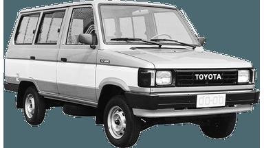 Toyota Kijang - MPV Tahan Banting