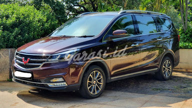 2018 Wuling Cortez luxury
