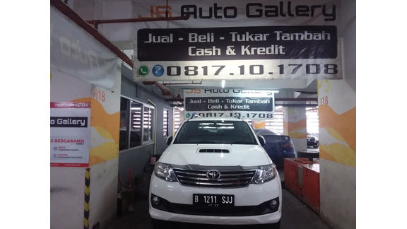 JS Auto Gallery