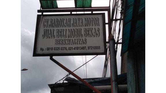 CV Barokah Jaya Motor 3