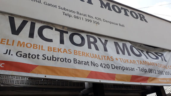 Victory motor