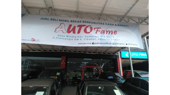 Auto Fame