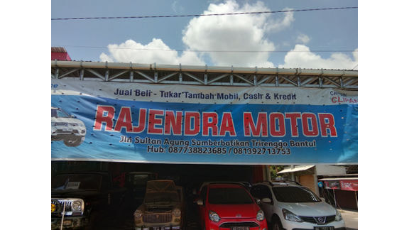 Rajendra Motor