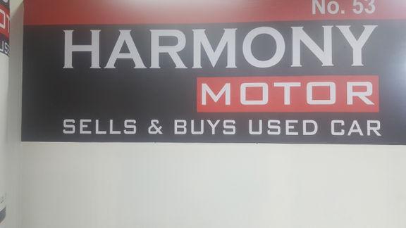 Harmony motor wtc