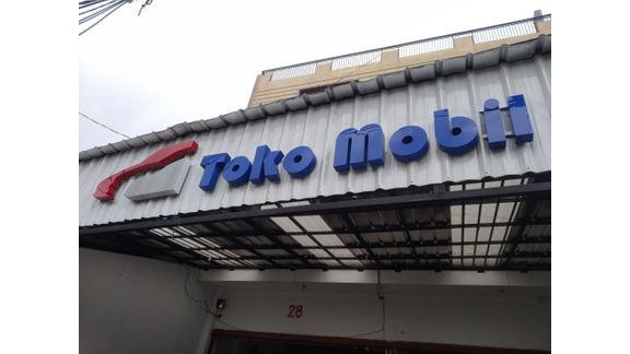 Toko Mobil Joglo