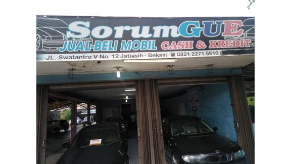 Sorum Gue